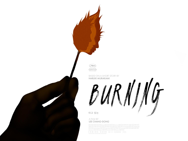 Burning_Quad_R1_V14SFW.jpg