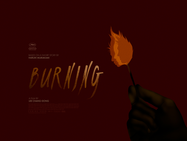 Burning_Quad_R1_V14aSWF.jpg