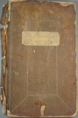 Prescription book, 1888-1891
