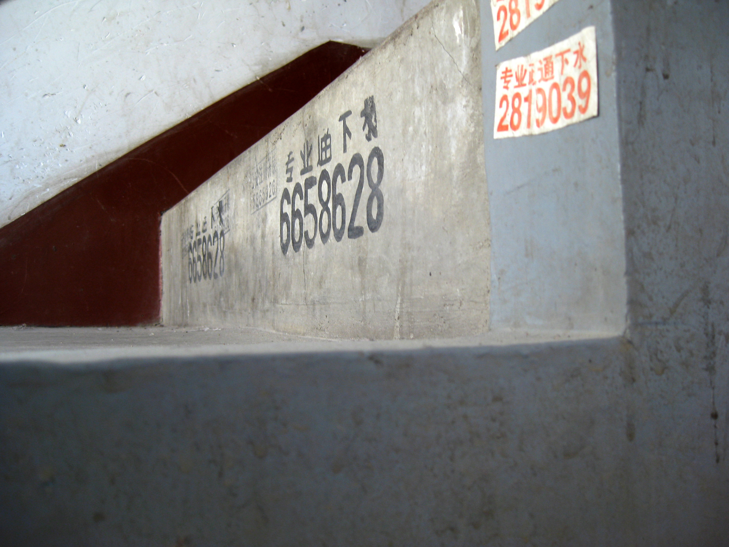 Apartment Building Stairs V1: Hohhot, China