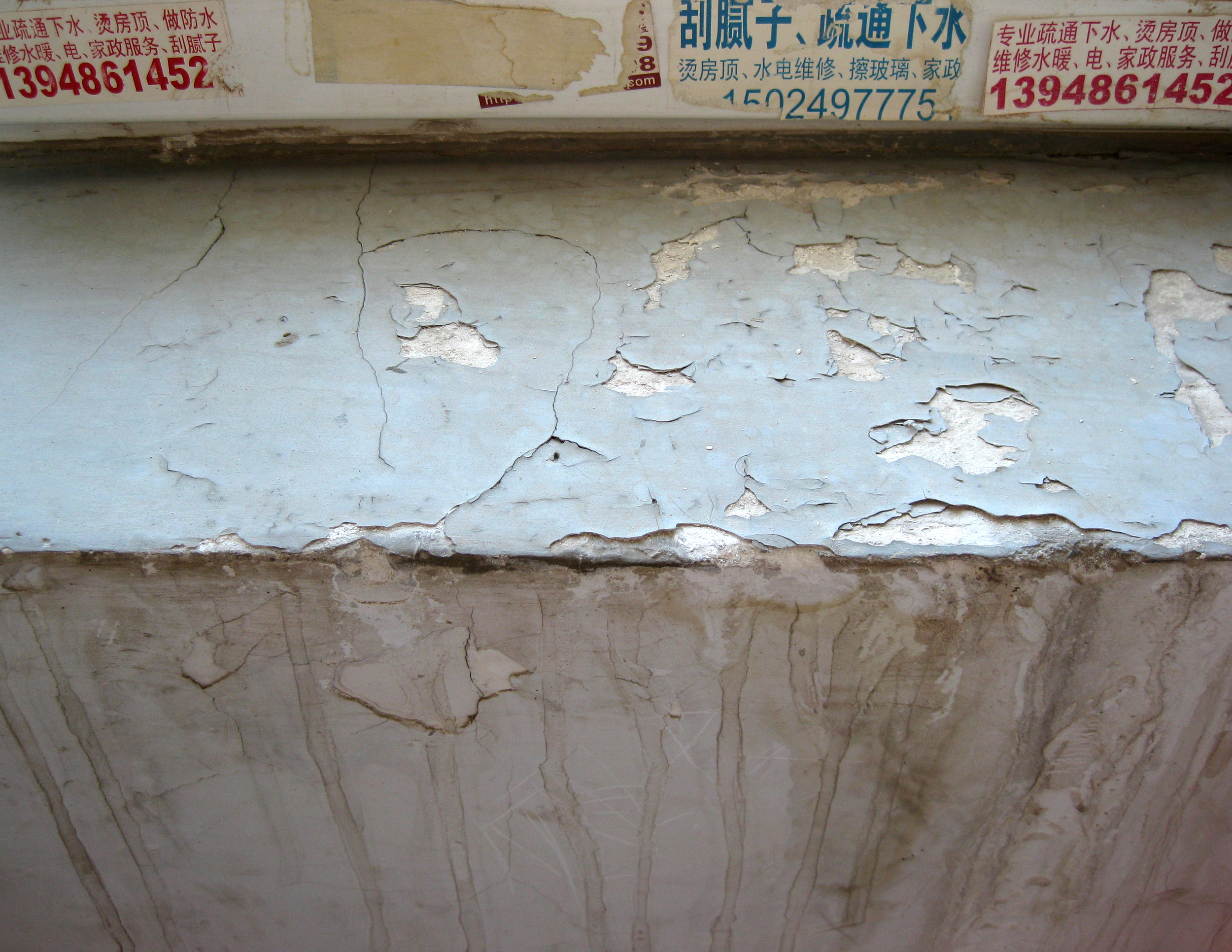 Apartment Building Window Ledge: Hohhot, China