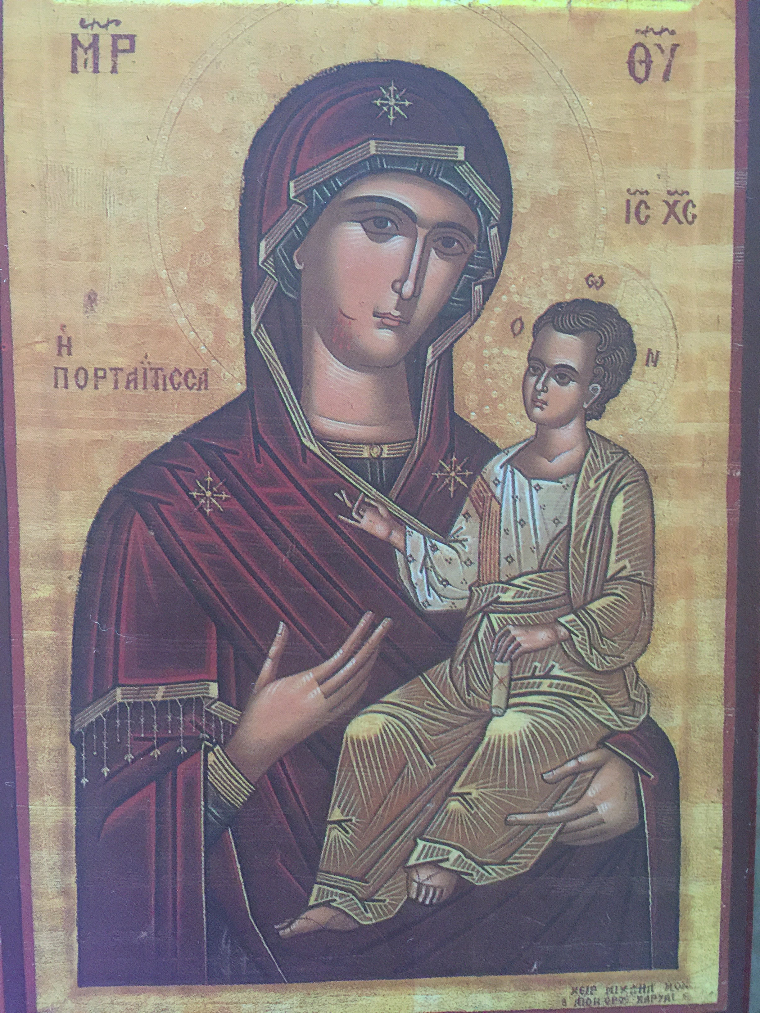 In 2011, I attended classes at St. Seraphim Orthodox Church, where the priest met with me and gave me this icon of the Theotokos and Christ. It now sits on my meditation altar.