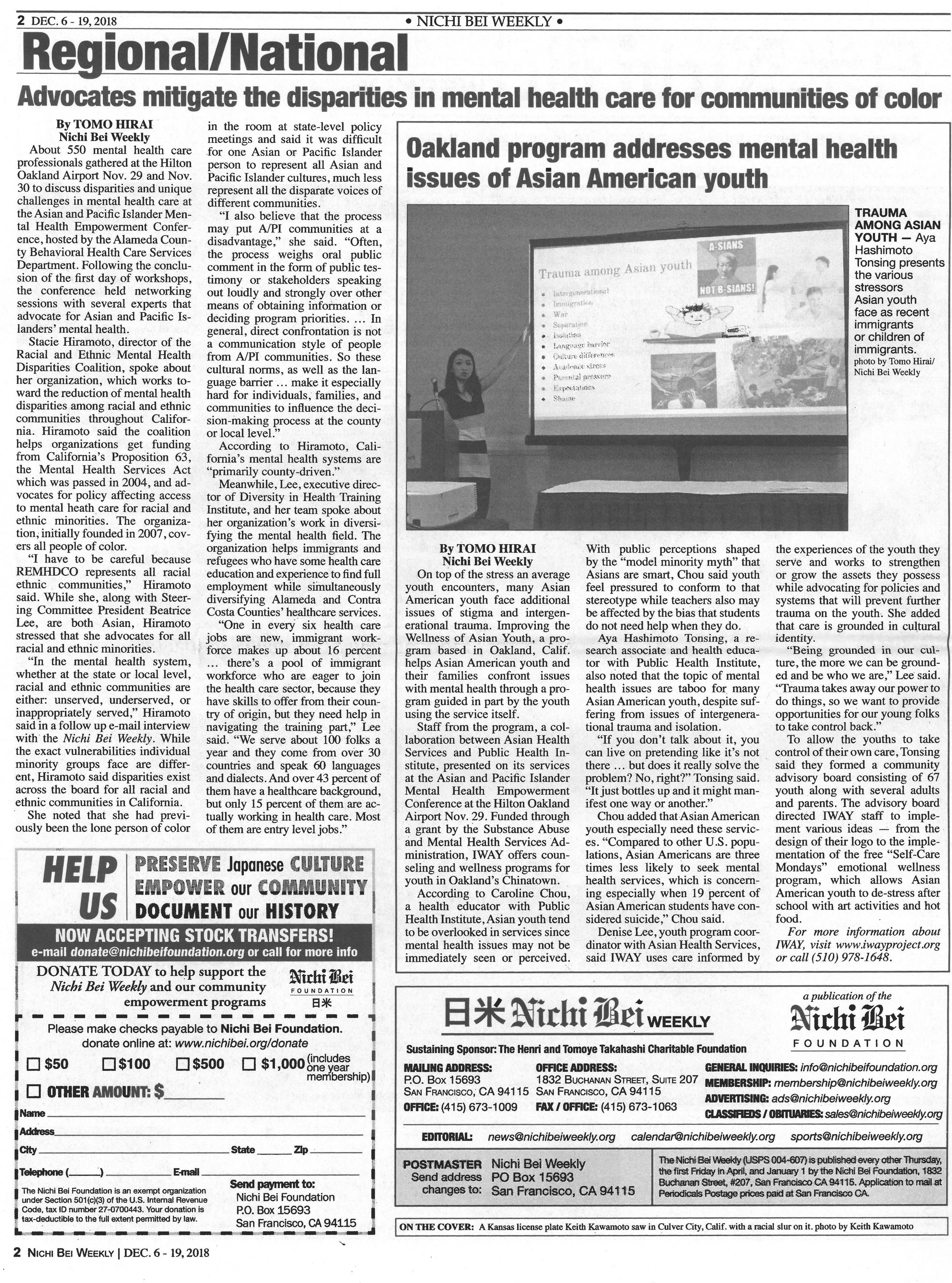 Beatrice Lee quoted in Nichi Bei Weekly - Beatrice Lee, Director of DHTI was quoted in the Nichi Bei Weekly