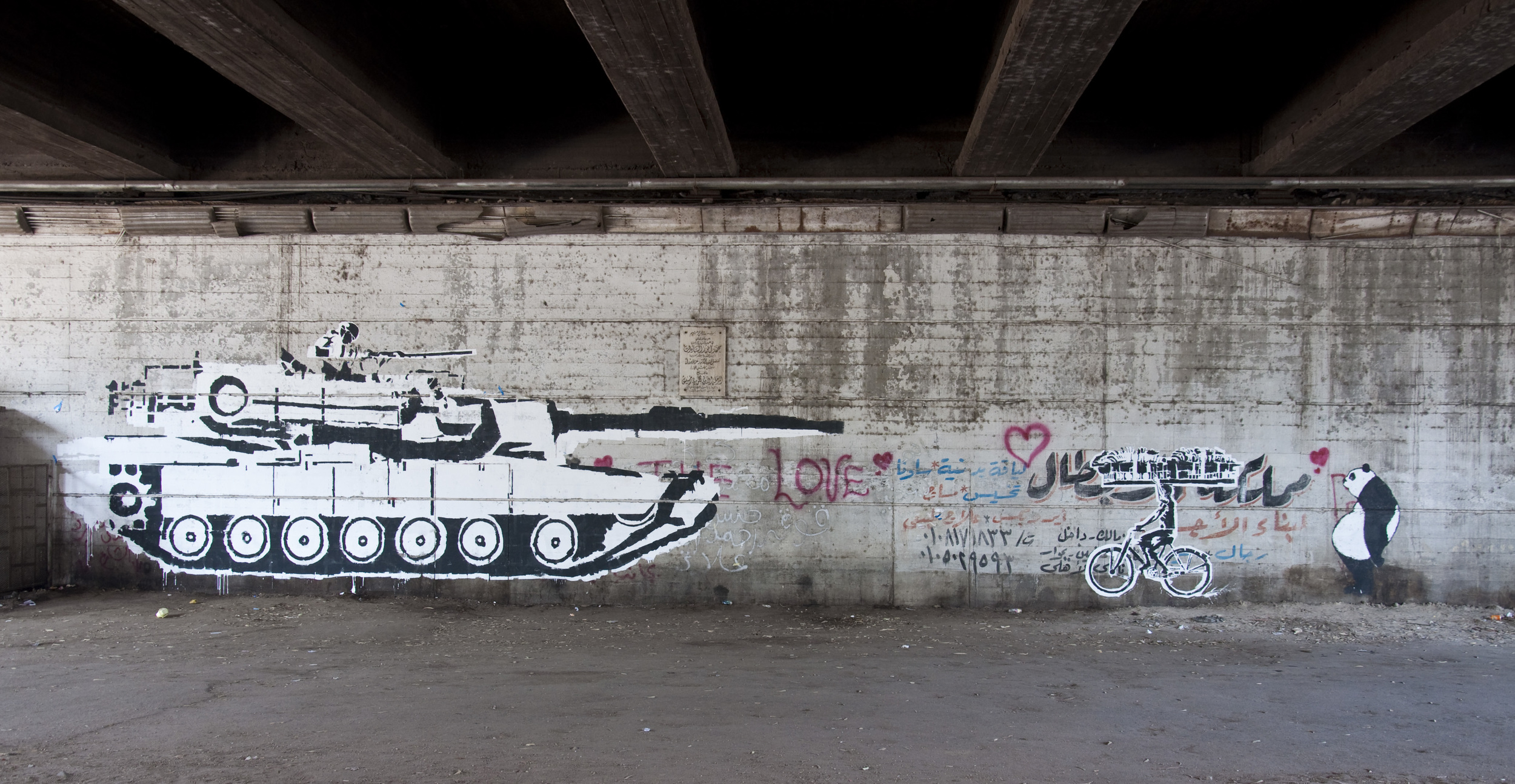 Tank vs. Biker
