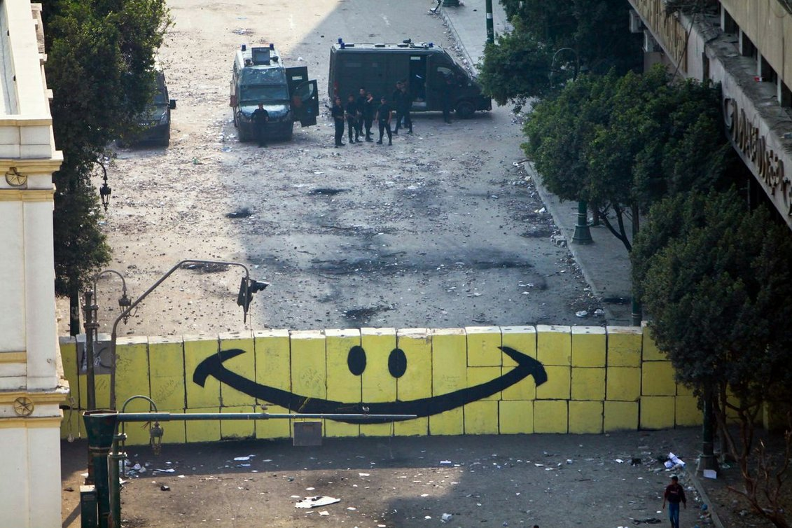 Smiley Face on Barrier Wall