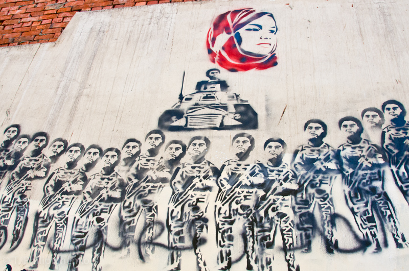 Mural of Samira Ibrahim