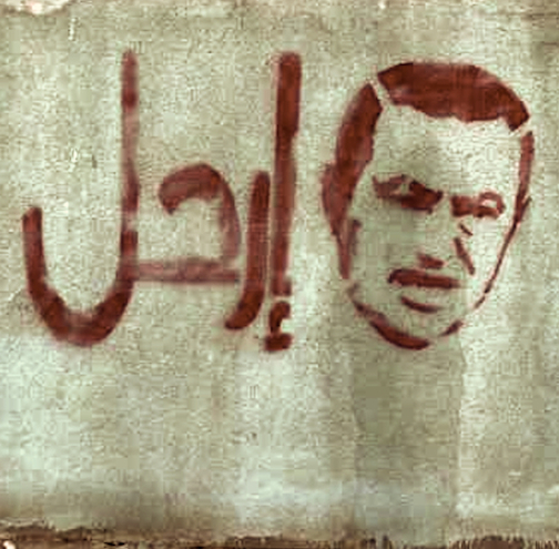 """Leave"" (Mubarak)"