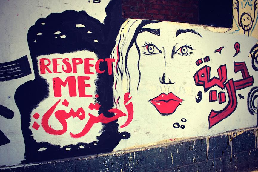 Respect Me