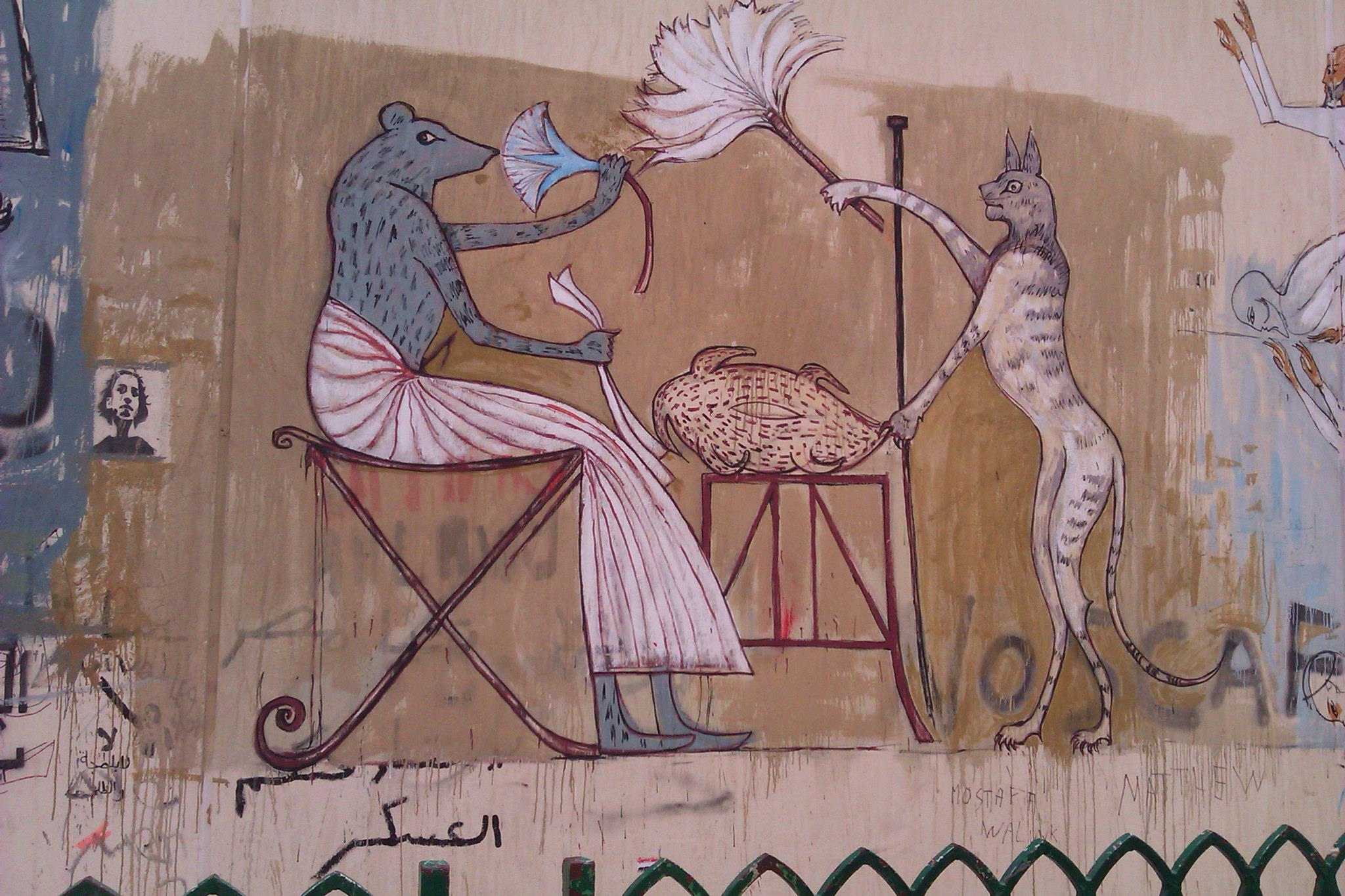 Mural of the Regime