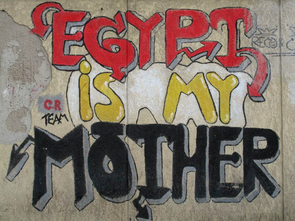 Egypt is My Mother