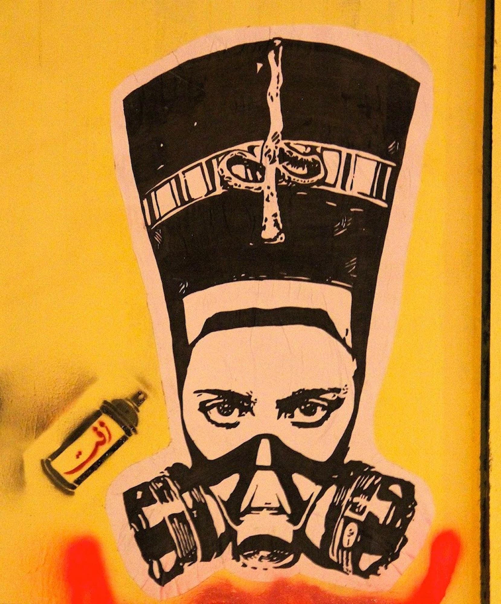 Nefertiti with a Gas Mask (jpeg)
