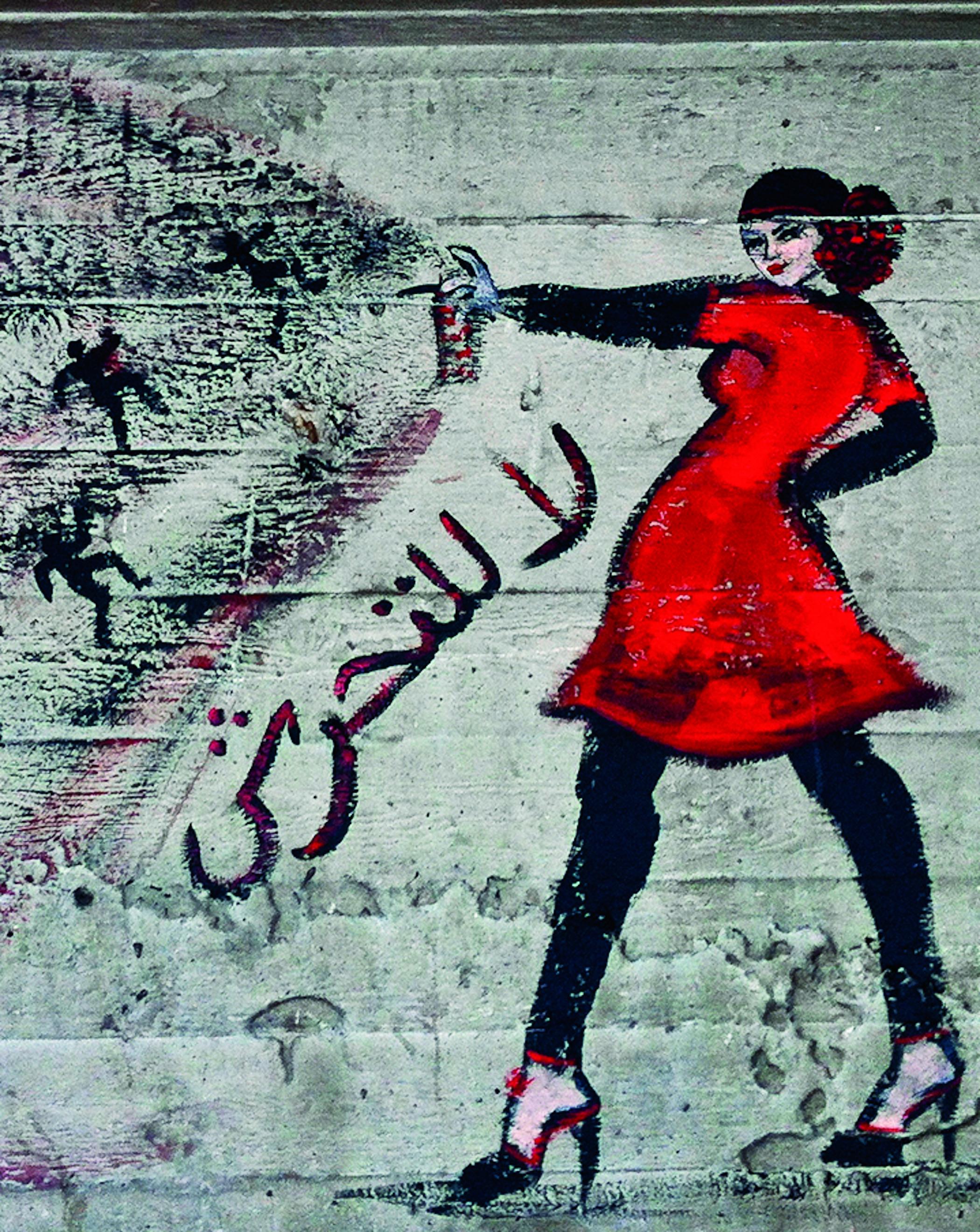 No to Harassment (300 dpi, CMYK)