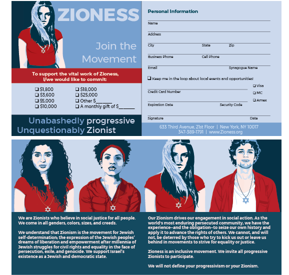 Zioness Pledge Cards V4.png