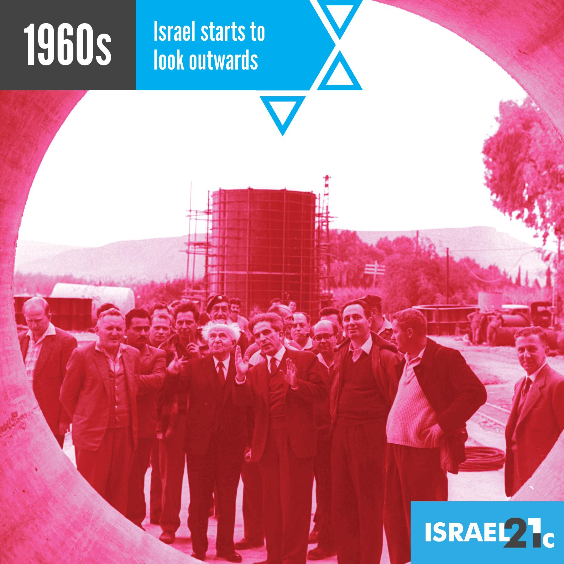21c-israel70-slides-web3.jpg
