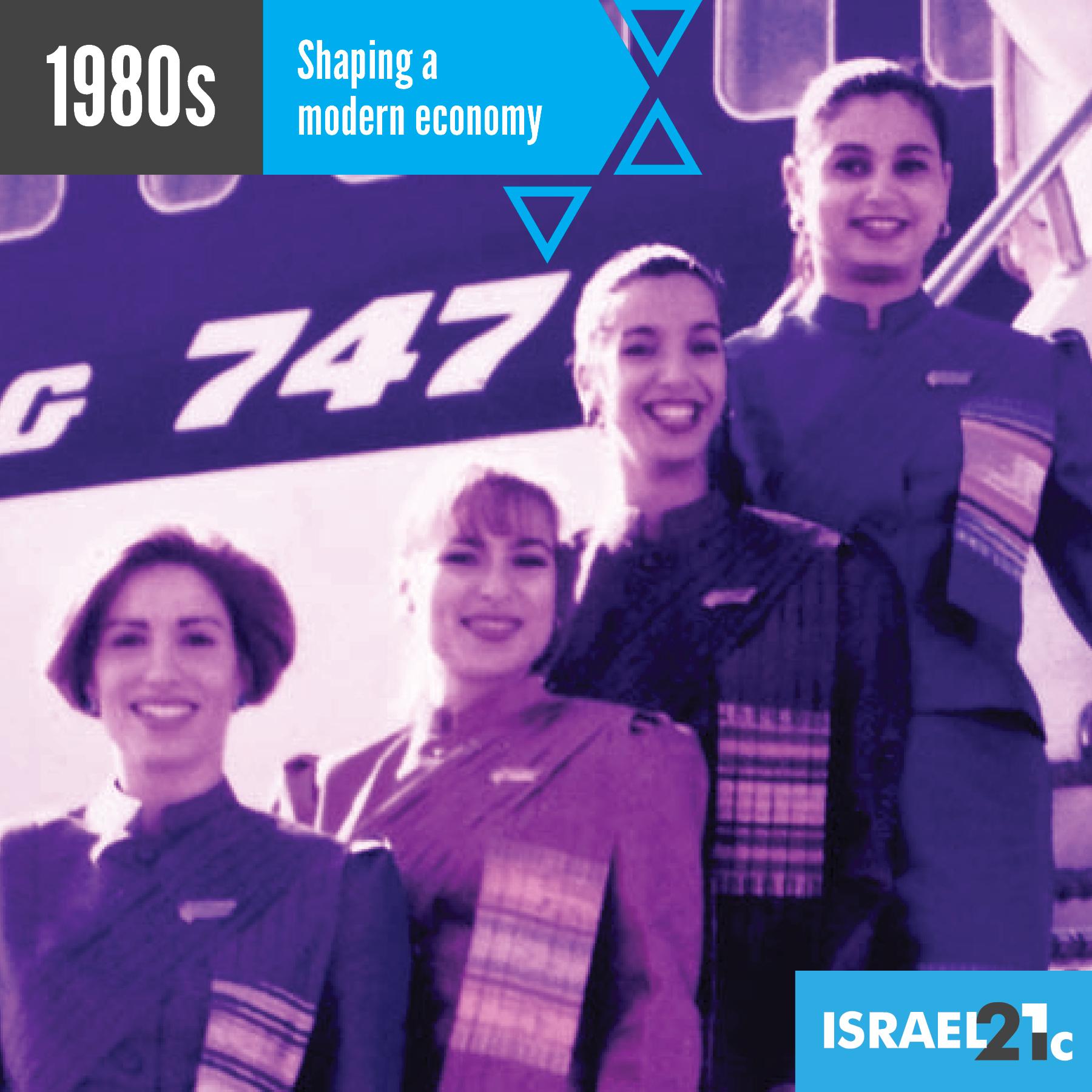 21c-israel70-slides-web8.jpg