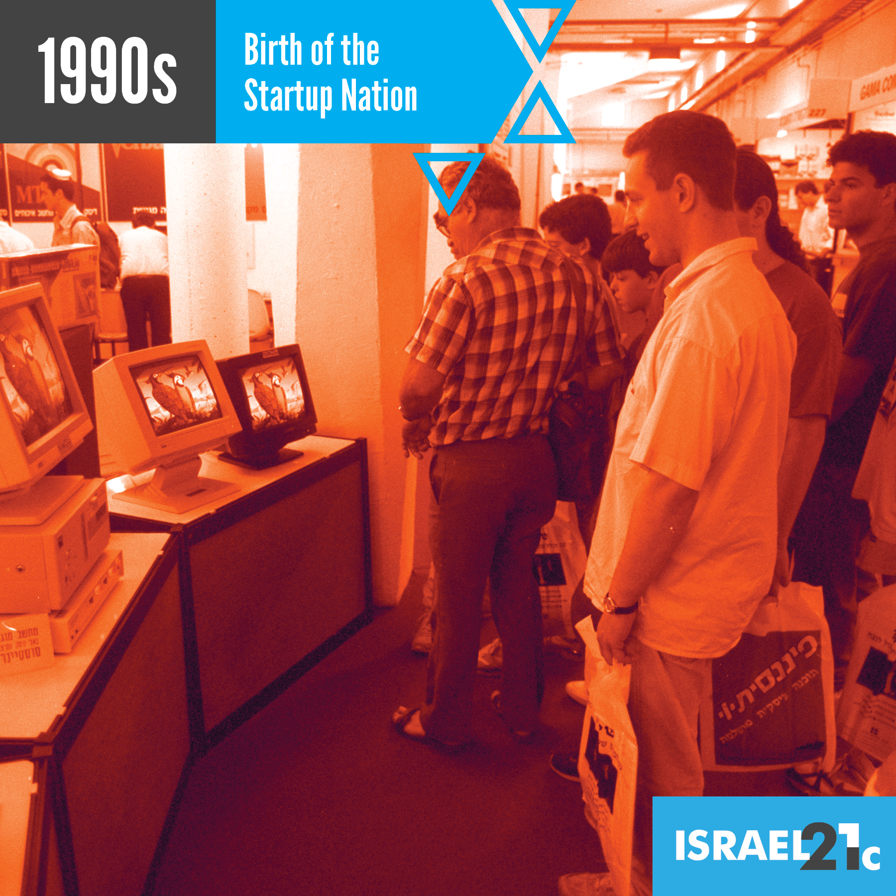 21c-israel70-slides-web9.jpg