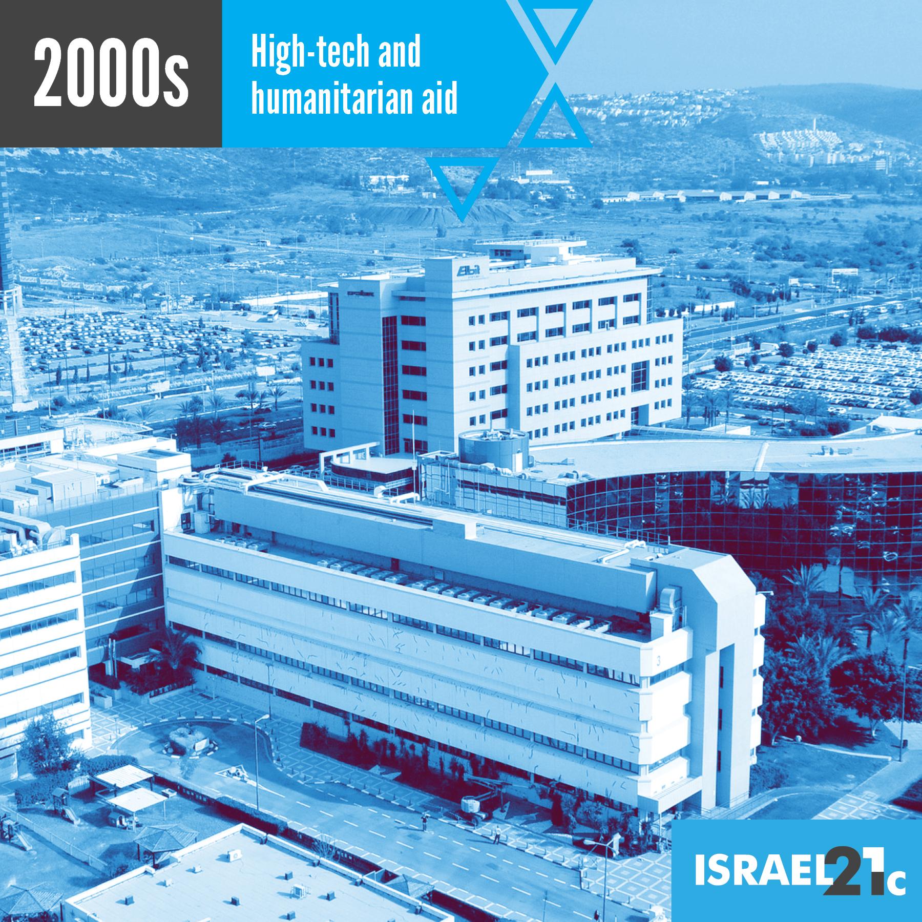 21c-israel70-slides-web11.jpg