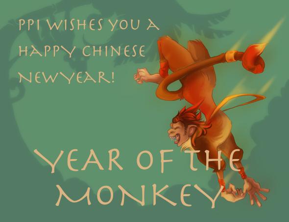 2016 Year of the Fire Monkey.jpg