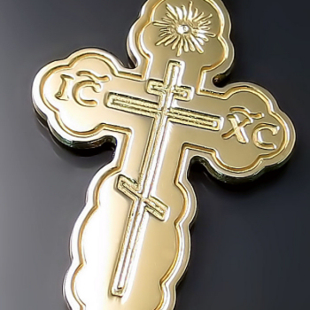 Shop Orthodox Cross Pendants