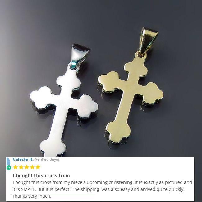 Baptismal Orthodox Crosses