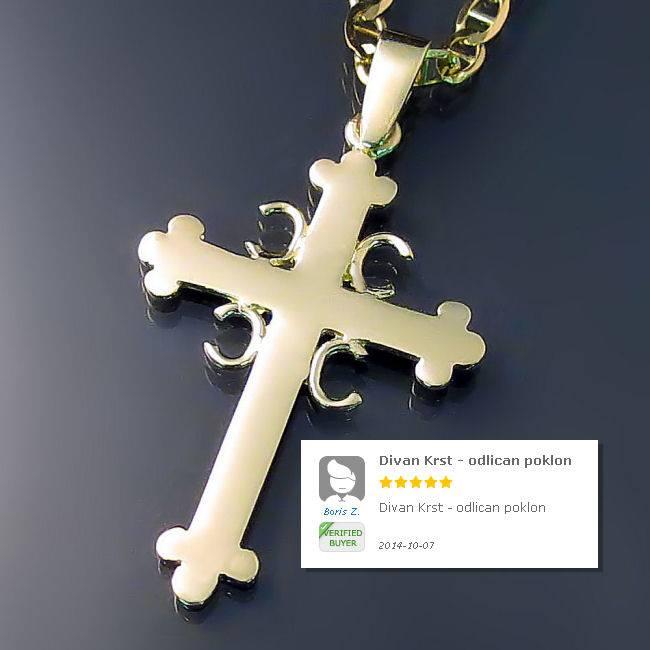 Serbian Orthodox Cross