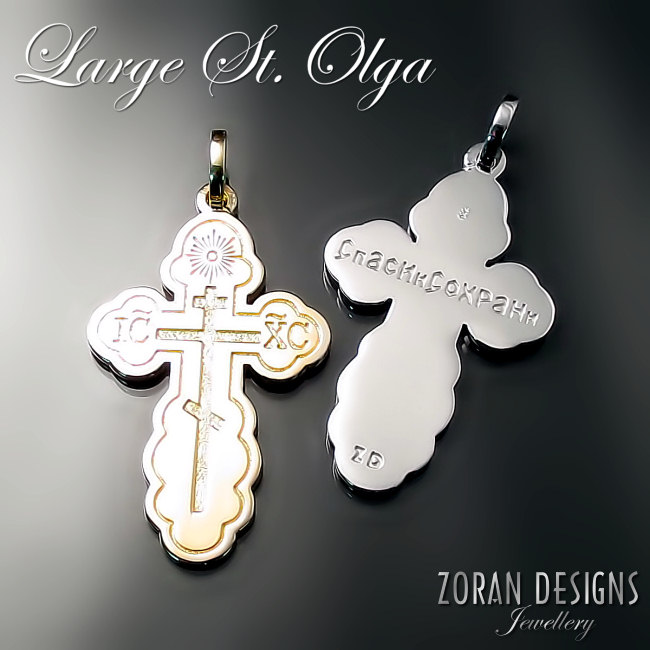 The St.Olga Orthodox cross is a classic Byzantine style design. Russian, Greek, Serbian and Ukrainian crosses in yellow or white gold.