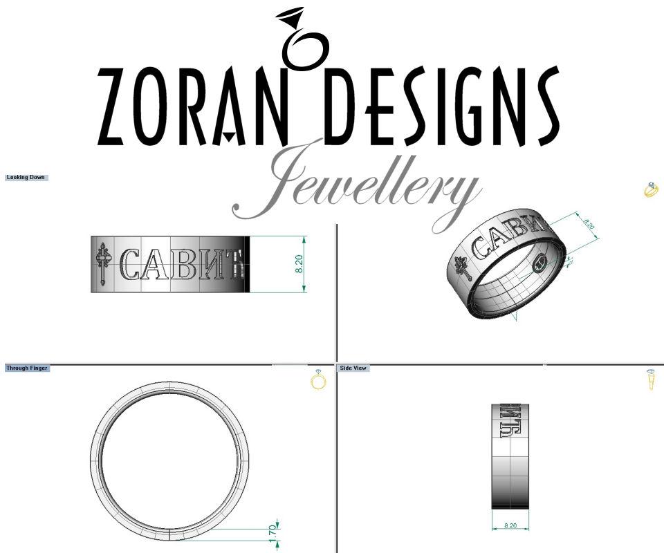 Srpski nakit: prsten sa krstom i imenom na cirilici