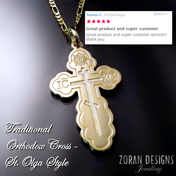 St.Olga Orthodox cross
