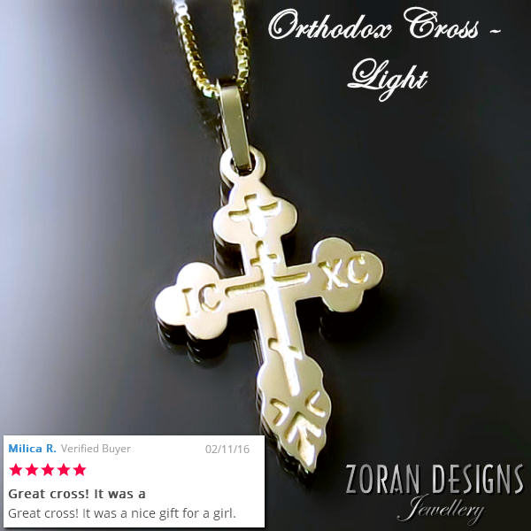 Orthodox cross for Greek Baptism