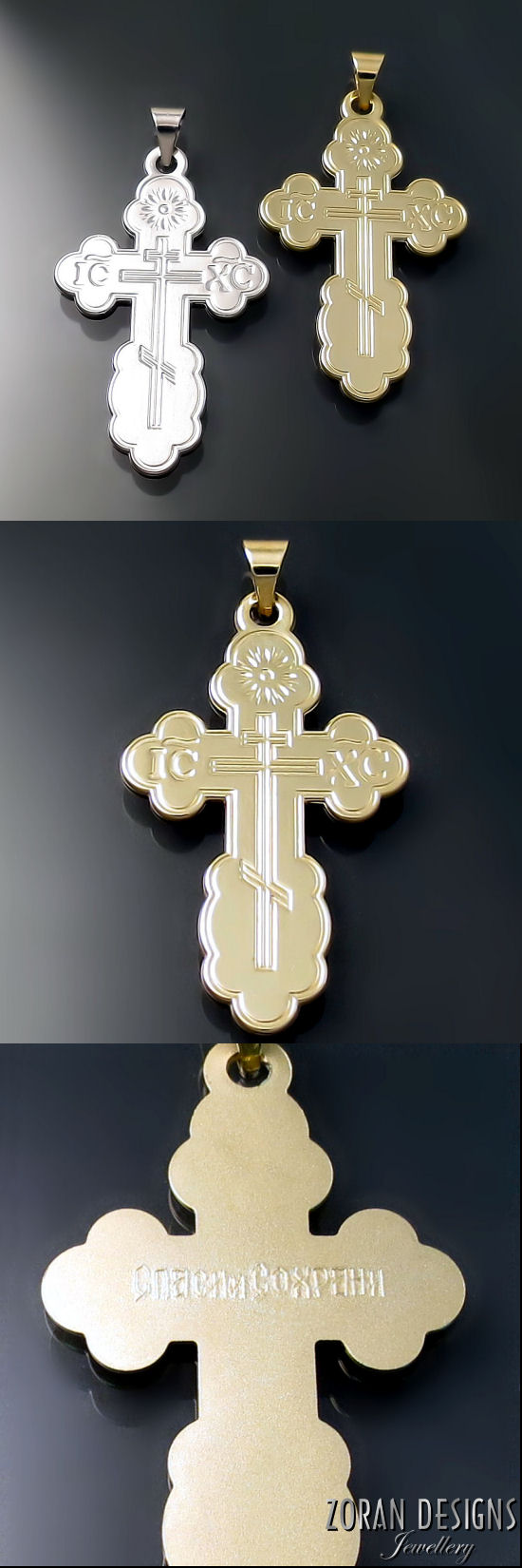Russian, Greek and Ukrainian Orthodox crosses