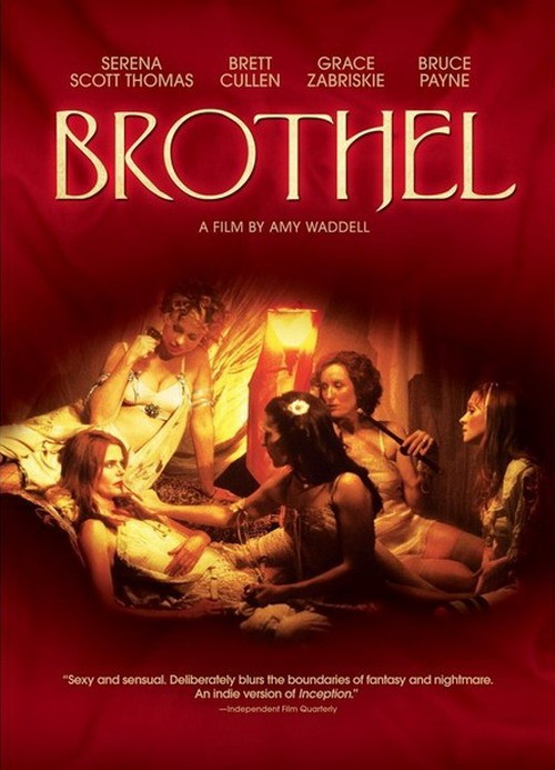 Brothel NEW.jpg