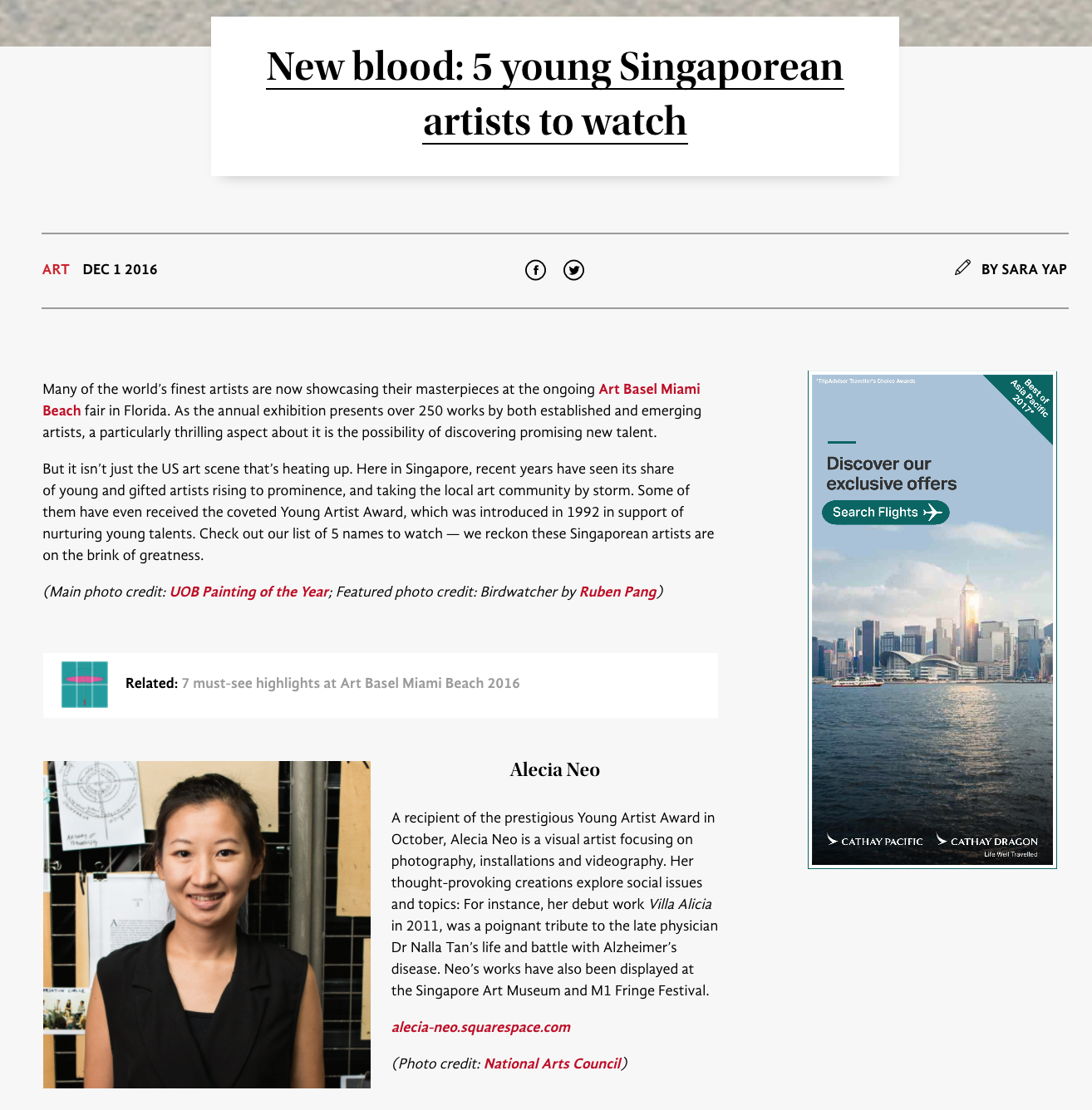 5 Young Singaporean Artists to watch_Lifestyle asia Alecia Neo.png
