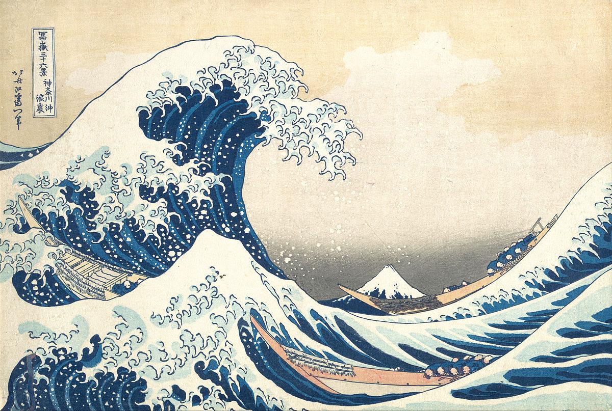 La grande vague au large de Kanazawa , Hokusai, Extrait de la série des  Trente-six vues du Mont Fuji , 1831, New York, The Metropolitan Museum of Art