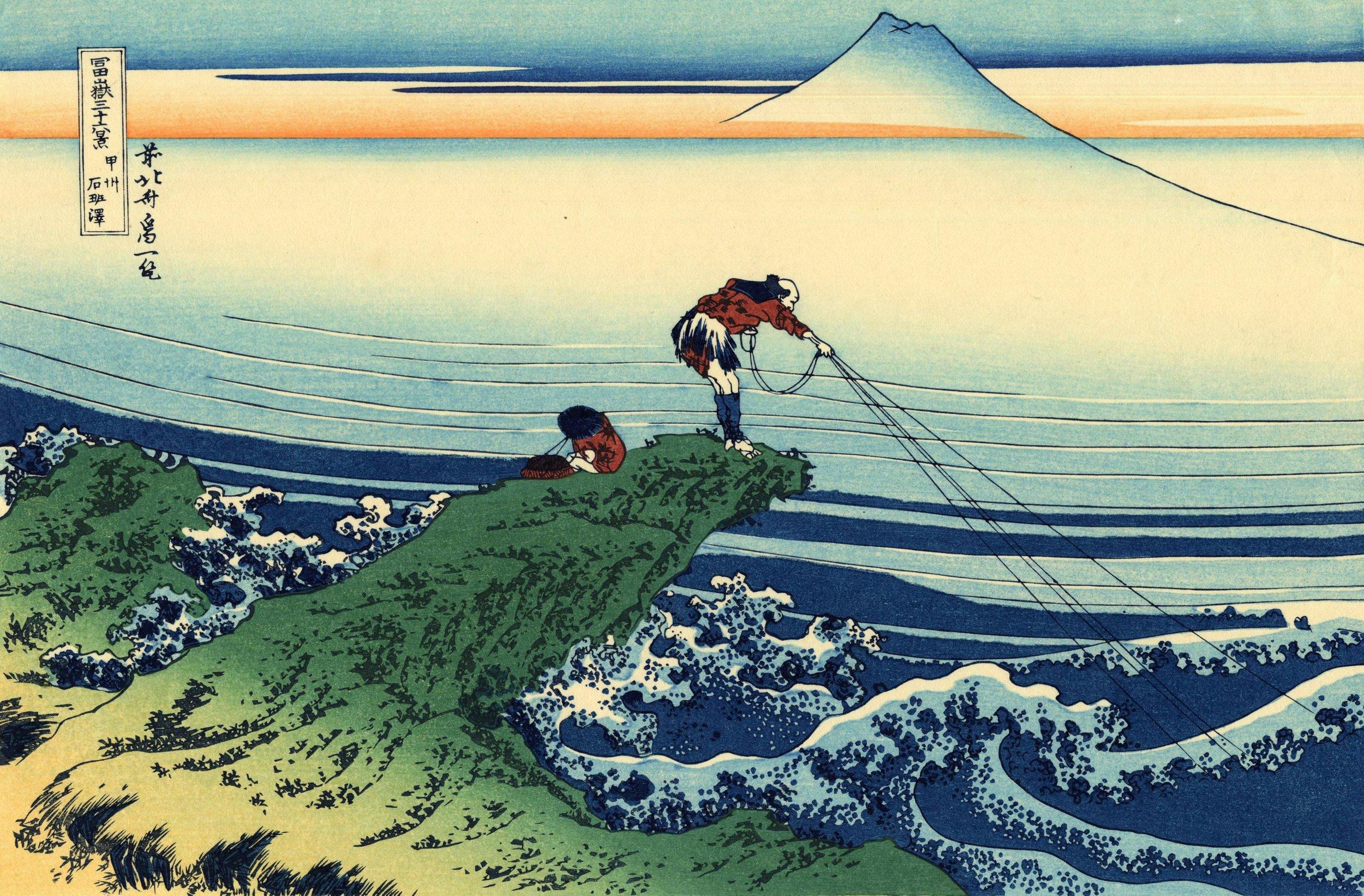 Pêche au cormoran sur un rocher , Hokusai, Extrait de la série des  Trente-six vues du Mont Fuji , 1831, Paris, galerie Huguette Berès