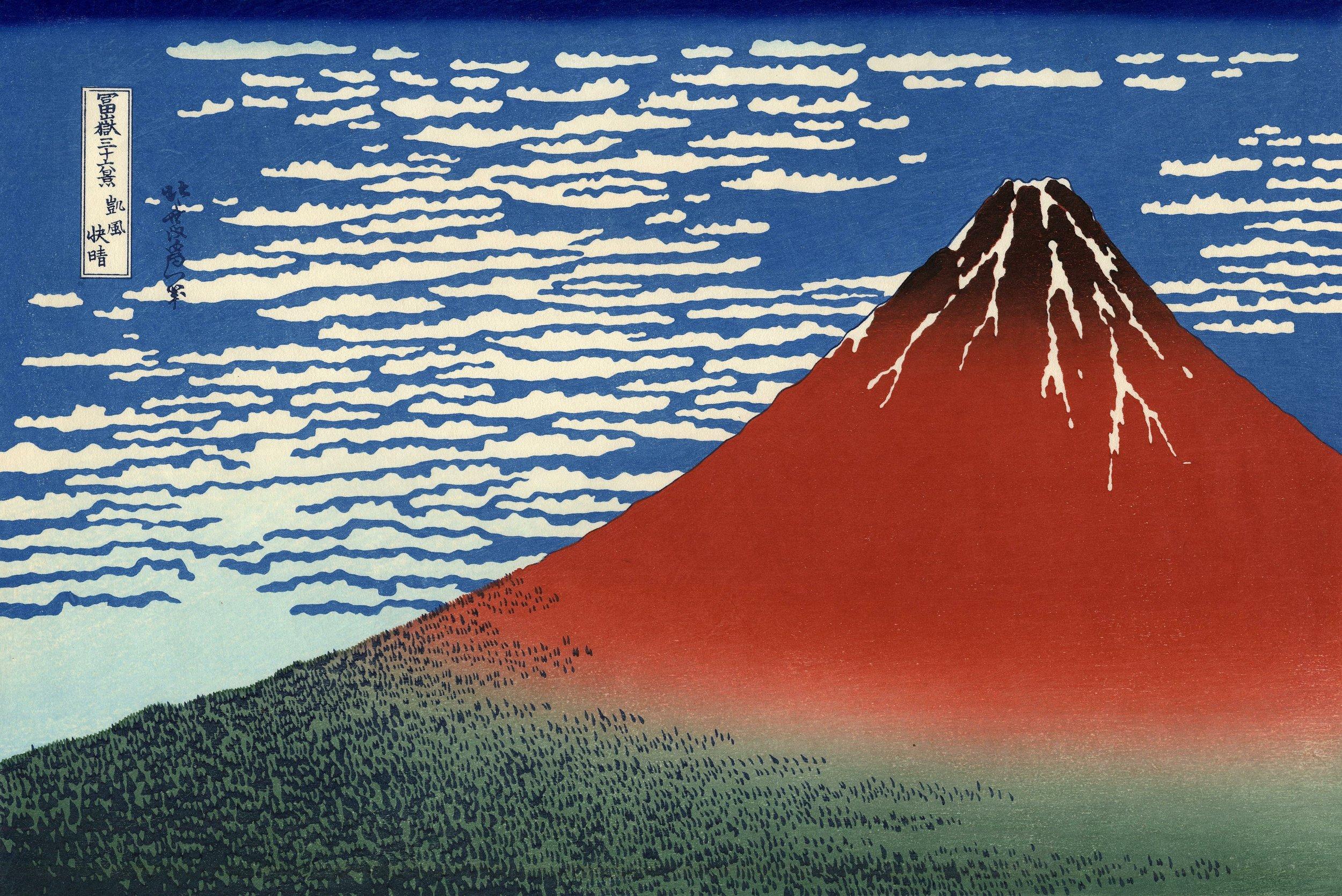 """Le Fuji par temps clair  dit aussi  """"le Fuji Rouge"""",  Hokusai Extrait de la série des  Trente-six vues du Mont Fuji,  1830, 40,5 x 27,7, Parie, Galerie de Huguette Berès"""