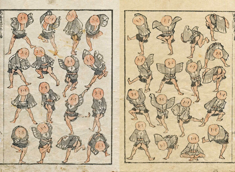 Planche du manuel de dessin,Hokusai Manga
