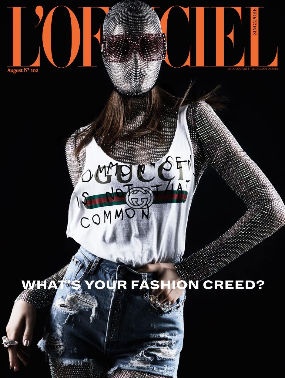 Lofficiel Singapore Cover