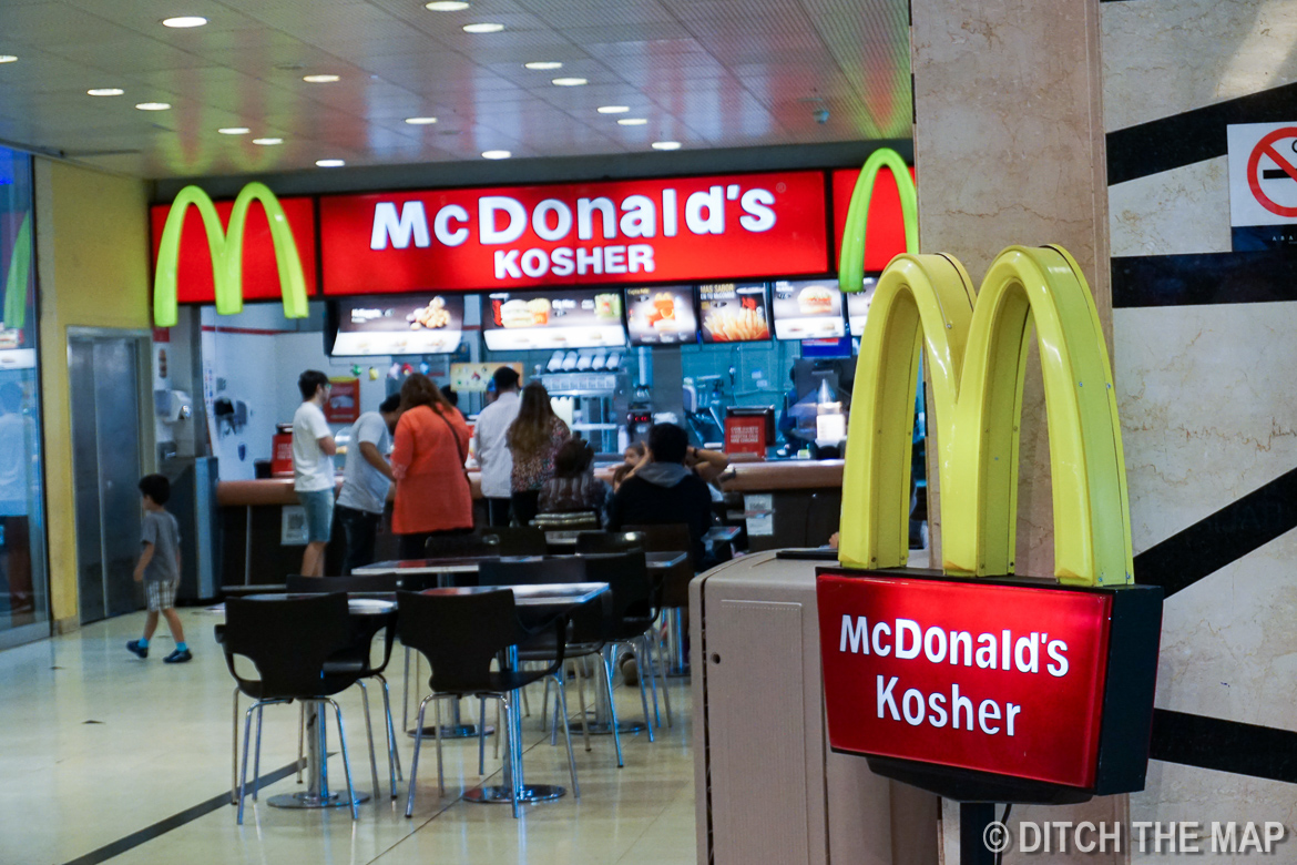 Kosher McDonald's at mall in Buenos Aires, Argentina