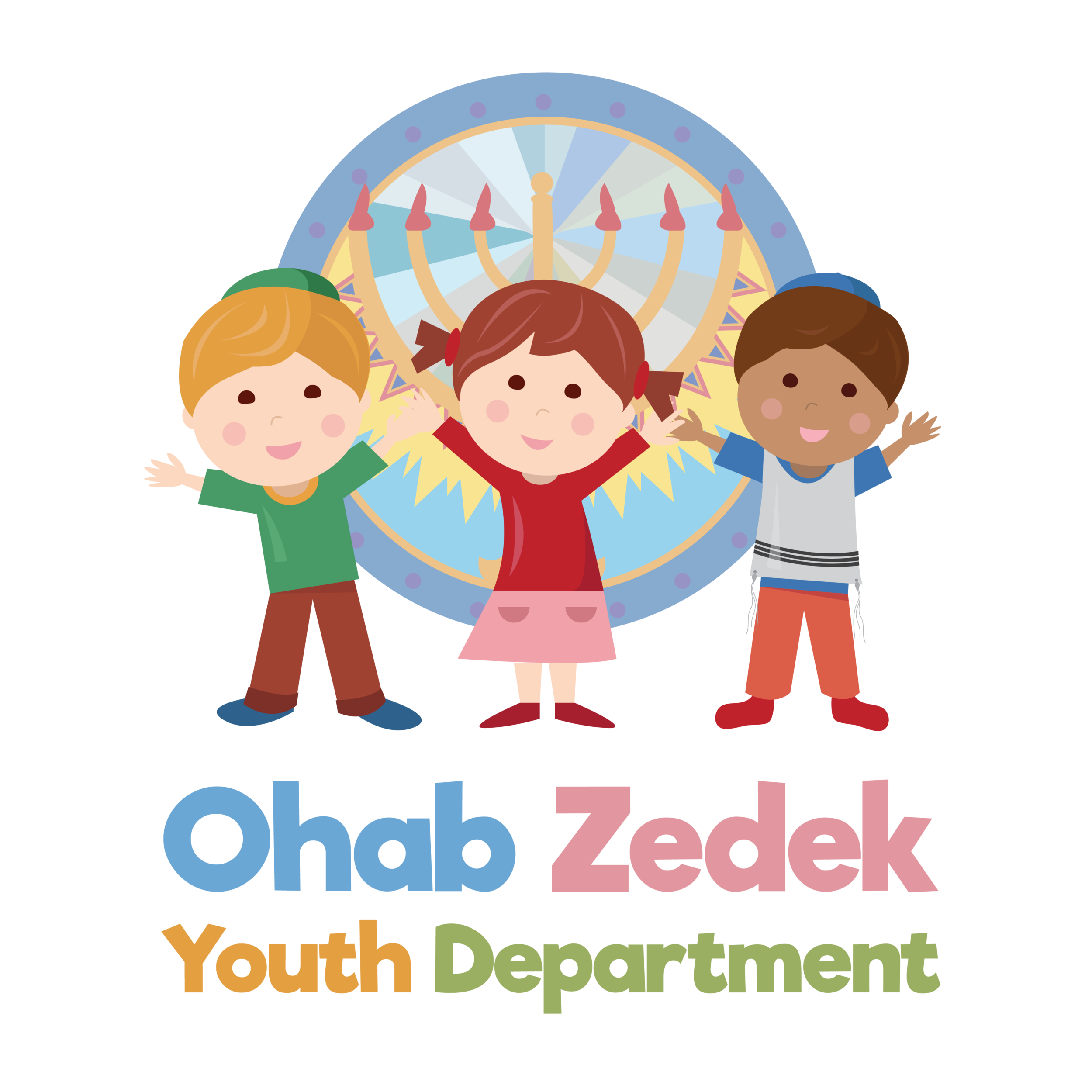 OHAB ZEDEK YOUTH DEPARTMENT LOGO