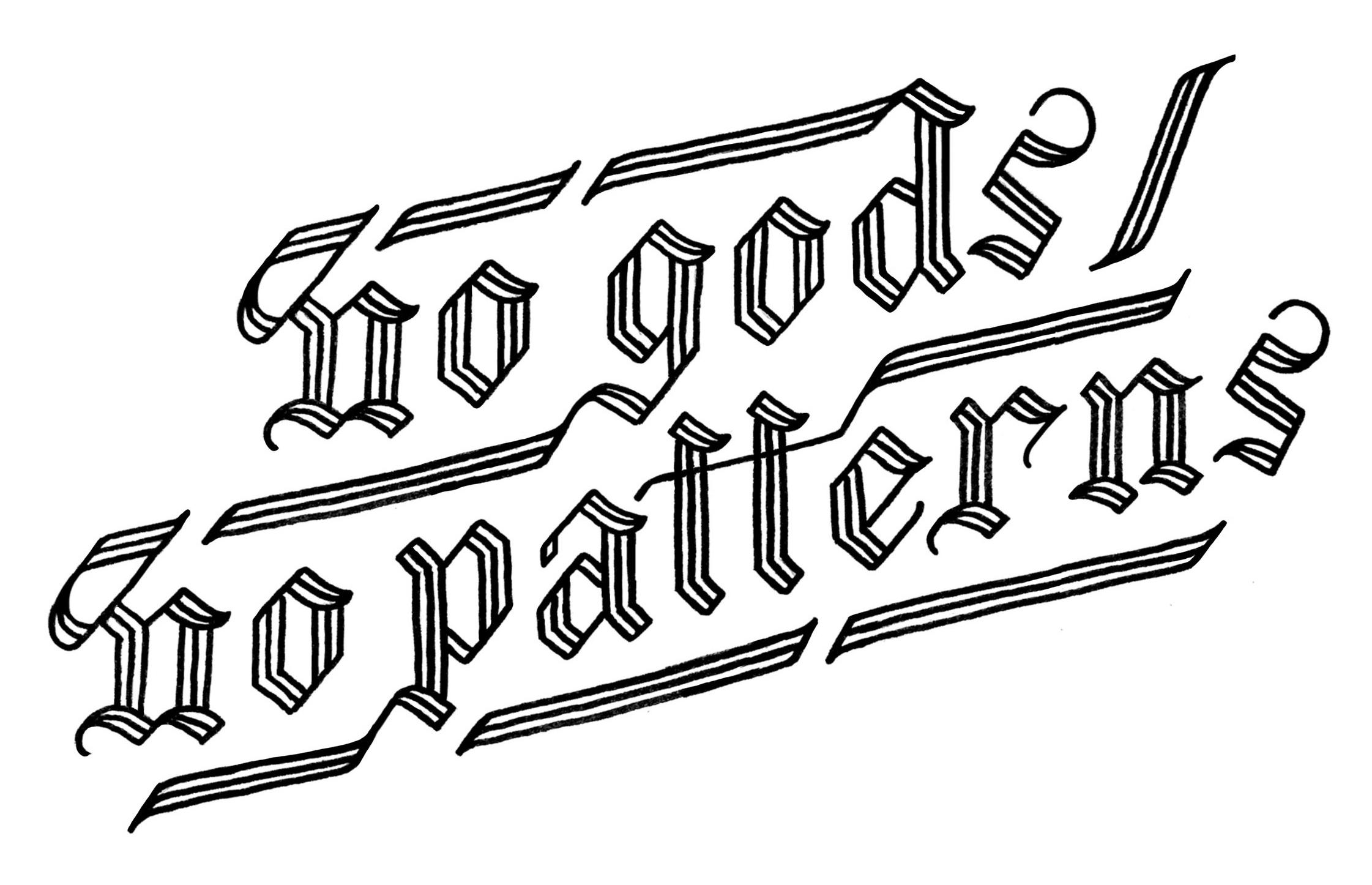 no_gods_no_patterns.jpg
