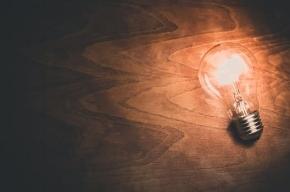 Bright ideas: Choosing the Best Insurance Plan  Image: Pexels