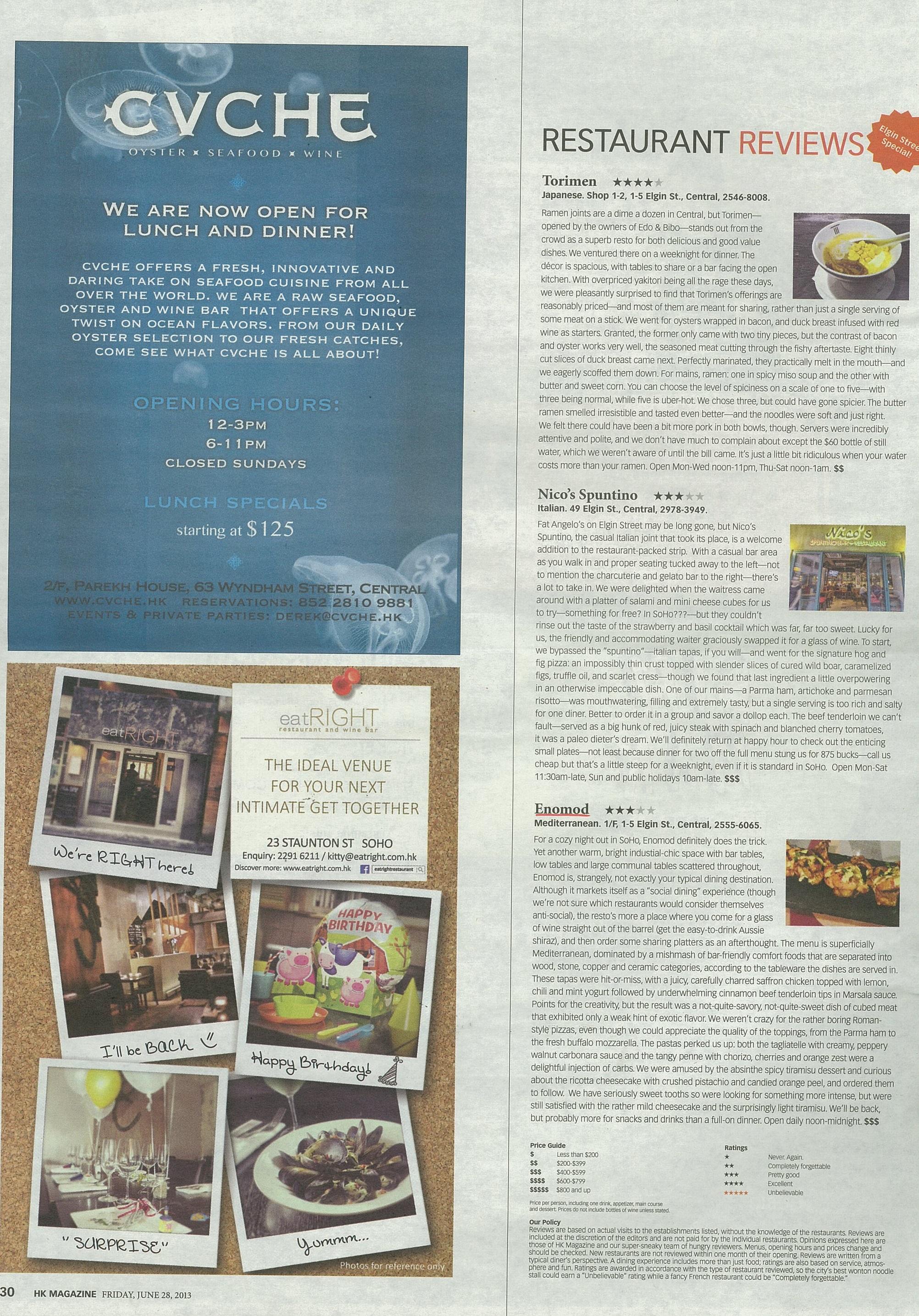 ENOMOD - 02.07 - Hong Kong Magazine-Jul- (P30).jpg