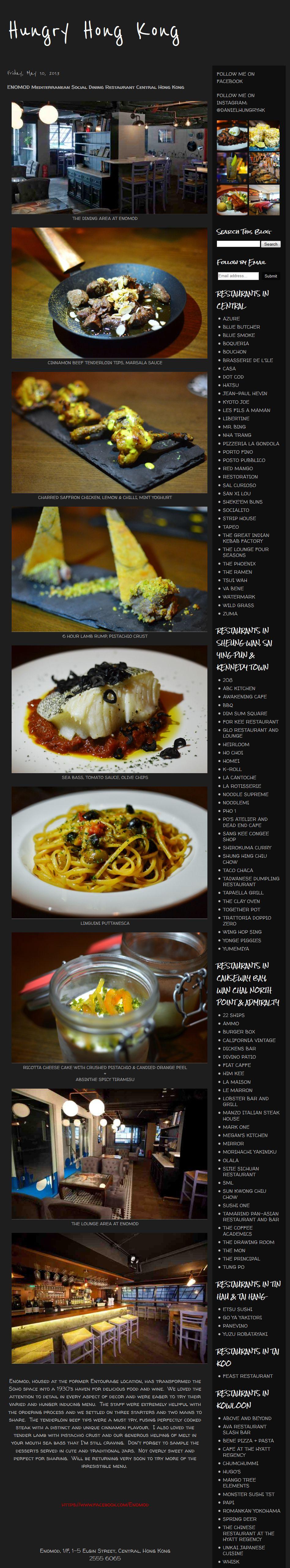 ENOMOD - 10.05 - Hungry HK Blog (online).jpg