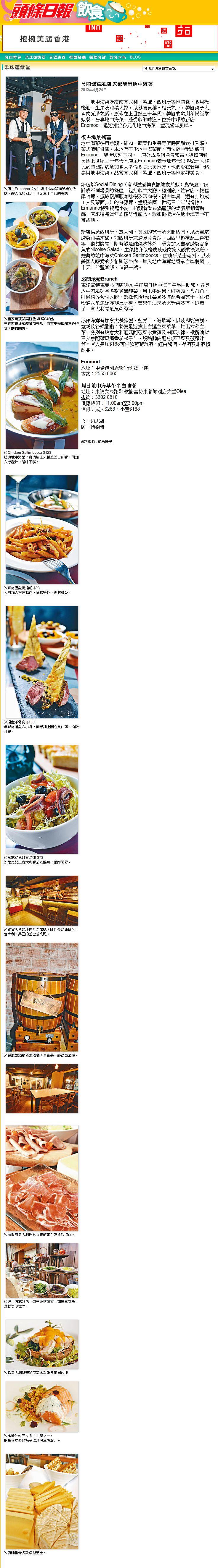 ENOMOD - 24.04 - Headline Daily (online).jpg