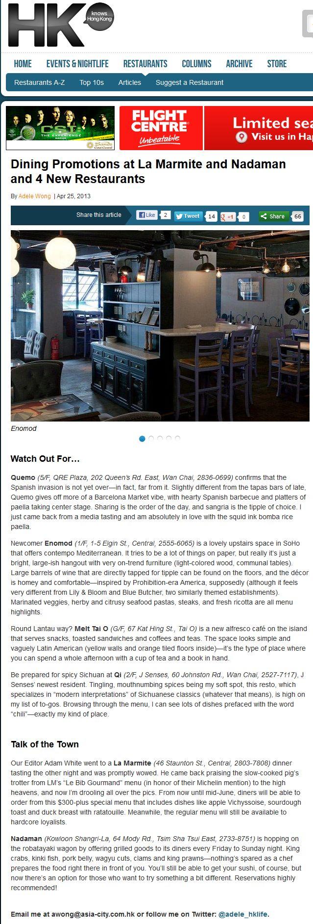 ENOMOD - 25.04 - HK Magazine (online).jpg
