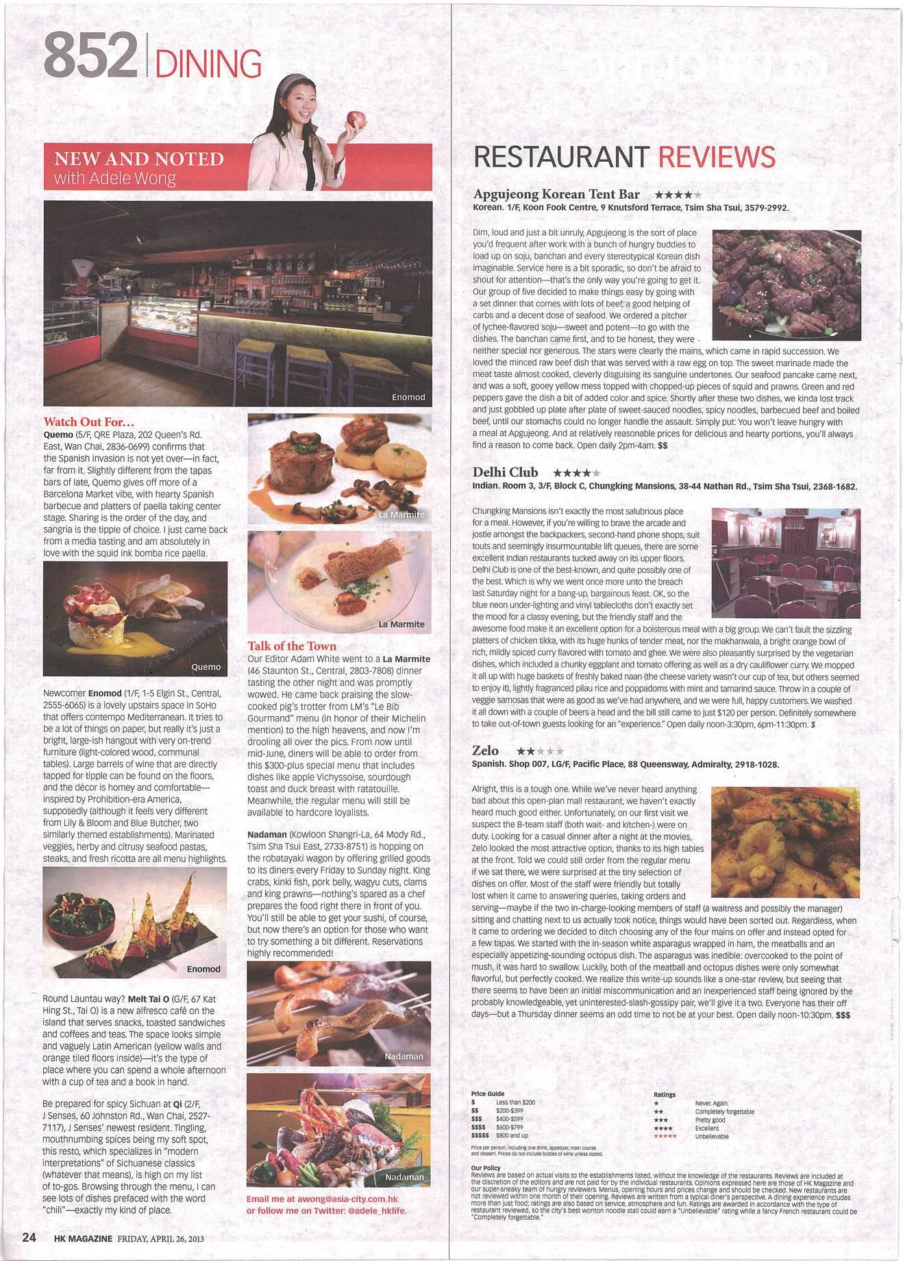 ENOMOD - 26.04 - HK Magazine (P24).jpg