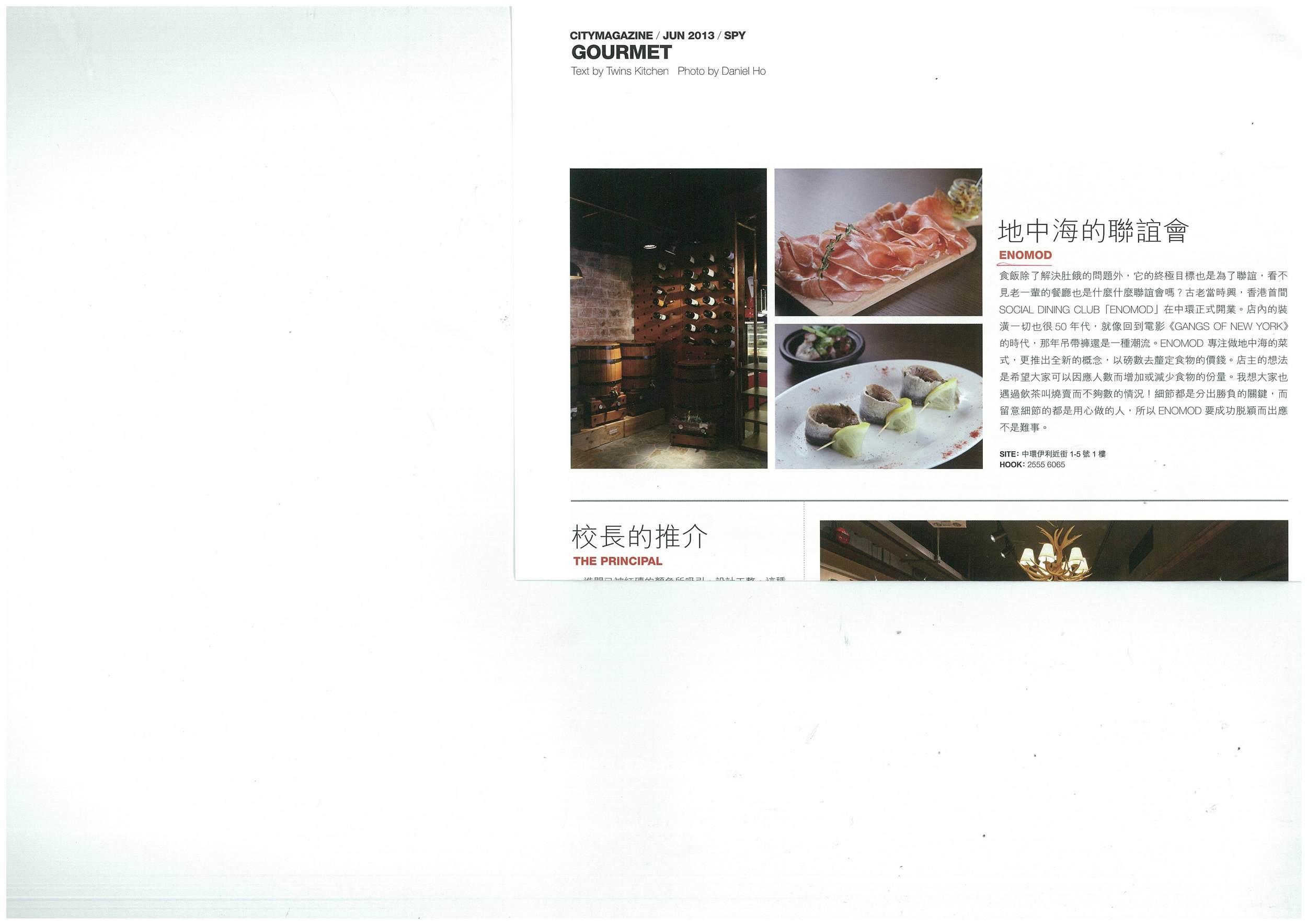 ENOMOD - Jun -City Magazine (P36).jpg