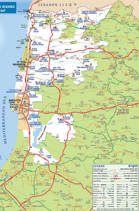 Western Galilee Map - Click to expand
