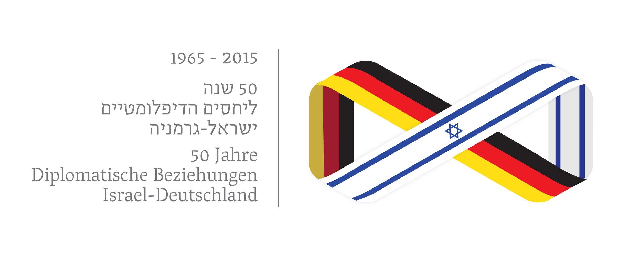 50 years_Israel-Germany_Logo.jpg