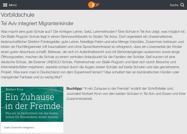 ZDF.jpg